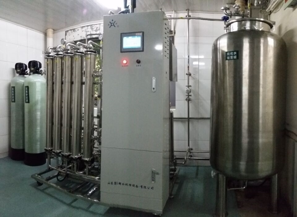 Special pure water machine for preparation room