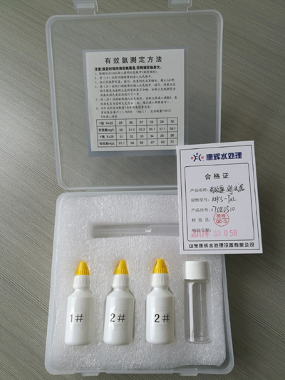 Test kit for effective chlorine content
