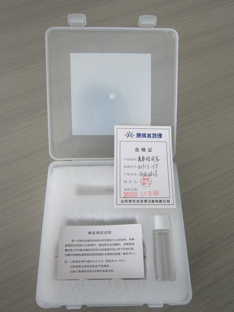 Ozone test kit in water