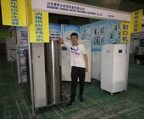 《展会预告》康辉水处理2016第十八届中国(青岛)国际医疗器械暨医院采购博览会-医用水处理 - 医用水处理|水处理设备|医用纯水机|超纯水|软水机|酸性氧化电位水生成器|血液透析用水设备-山东康辉水处理设备有限公司